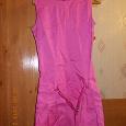 Отдается в дар Платье 36-38 размера(импортного)