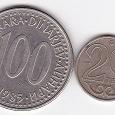 Отдается в дар 100 динаров и 20 тенге