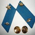 Отдается в дар Петличные знаки из СССР-авиации