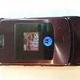 Отдается в дар Телефон раскладушка Motorola