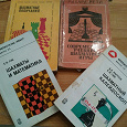 Отдается в дар Книги по шахматной науке