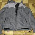 Отдается в дар Осенняя курточка на мальчика 42-44 разм