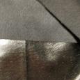 Отдается в дар Кусок ткани — искусственная кожа стрейч черная