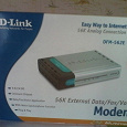 Отдается в дар Модем D-Link DFM-562E аналоговый внешний 56Kбит/с V.92/V.90
