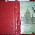 Отдается в дар Папка из СССР