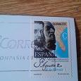 Отдается в дар Открытка или марка. Испания.
