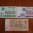 Отдается в дар Банкноты — 4