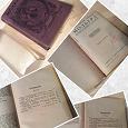 Отдается в дар Старые книги