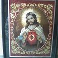 Отдается в дар Картина «Иисус Христос»