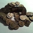 Отдается в дар Копейка рубль бережет.