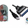 Отдается в дар Адаптер USB to LPT VEN12 Viewcon