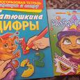 Отдается в дар две детских книжки