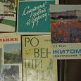 Отдается в дар Книги, путеводители-2