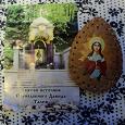 Отдается в дар Именная иконка в бересте для Татьяны из Талежа