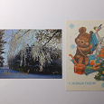 Отдается в дар открытки СССР «с Новым Годом»_2