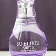 Отдается в дар Духи Ив Роше So Elixir Purple