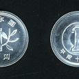 Отдается в дар 1 Йена Япония