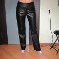 Отдается в дар кожаные брюки 48-50