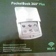 Отдается в дар Электронная книга PocketBook 360Plus 511