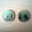 Отдается в дар Три монеты ГВС Отечественная война 1812 года (2 штуки) и Кронштадт