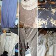Отдается в дар Женская одежда 52-54
