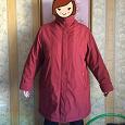 Отдается в дар Куртка женская зимняя. Размер 50-52.