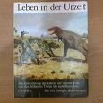 Отдается в дар Книга про динозавров на немецком