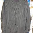 Отдается в дар Серый мужской костюм, 46 размер