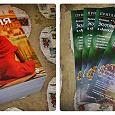 Отдается в дар Путеводитель lonely planet по Индии и пригласительные билеты на фестиваль «Экзотическая зима»
