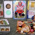 Отдается в дар Коллекционерам: марки, жетоны, календарики…