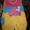 Отдается в дар Детская одежда для девочки 8-18 мес
