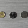 Отдается в дар Мальдивские монеты