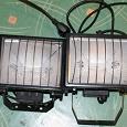 Отдается в дар Прожекторы галогенные 500 Вт 2 шт