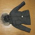 Отдается в дар куртка женская размер xs