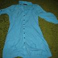 Отдается в дар длинные женские рубашки-туники 44 размер
