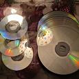 Отдается в дар CD-диски для Вашего творчества
