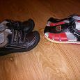 Отдается в дар Обувь для мальчика 28 размер