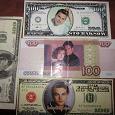 Отдается в дар «Фанатские деньги»