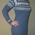 Отдается в дар Шерстяное платье 44 размер