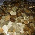 Отдается в дар Погодовка монет СССР