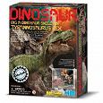 Отдается в дар Игра для юных археологов и палеонтологов