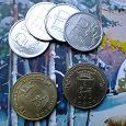 Отдается в дар Монеты гвс + рубль