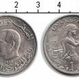 Отдается в дар Монеты из Туниса, 2 шт, в одни руки, потому что у одной состояние нормальное, вторая сильно потертая, а так они одинаковые.