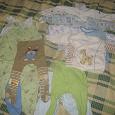 Отдается в дар одежда для малыша от 6 до 12 мес