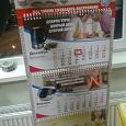 Отдается в дар Настенный календарь, календарь на 2015г.