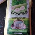Отдается в дар Чай лемонграсс