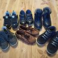 Отдается в дар Обувь на мальчика 28-30 размера