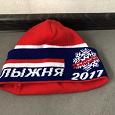 Отдается в дар Шапка вязаная Лыжня 2017