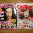 Отдается в дар Журналы для парикмахеров и стилистов
