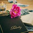 Отдается в дар Книги — Стихи — обновляется!